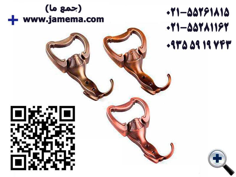 قلاب کمد لباس الفا 8314