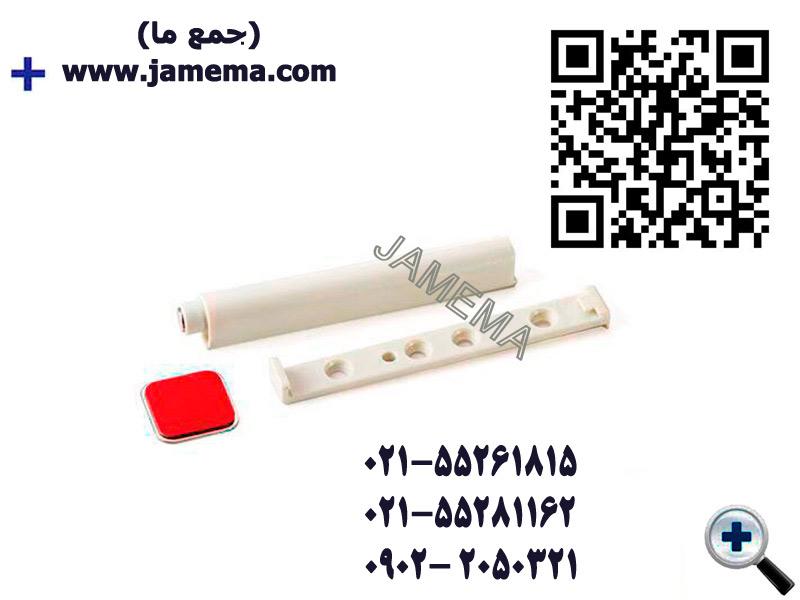 مگنت مدادی کابینت الفا